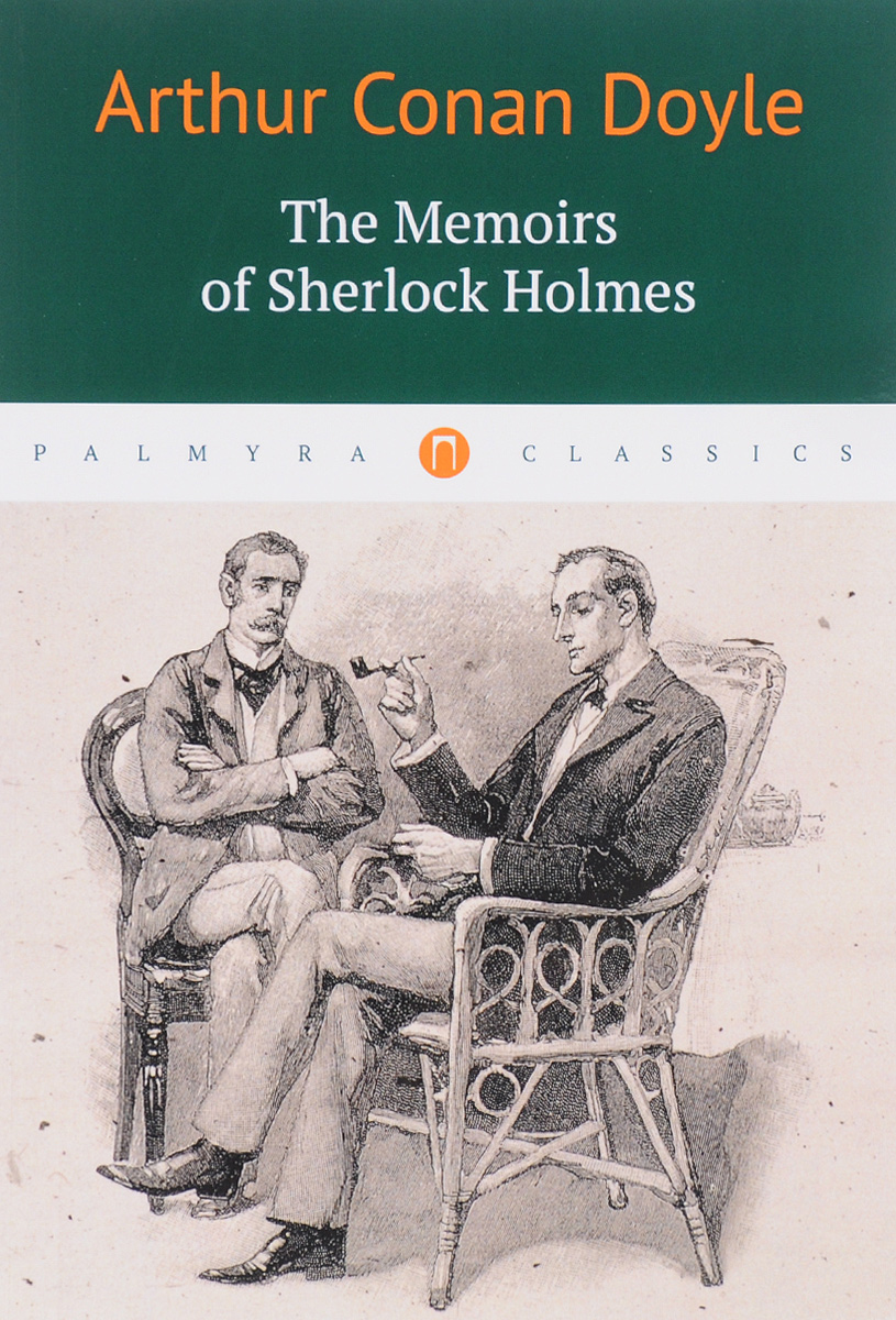 Arthur Conan Doyle The Memoirs of Sherlock Holmes ISBN: 978-5-521-00150-7 memoirs of a geisha