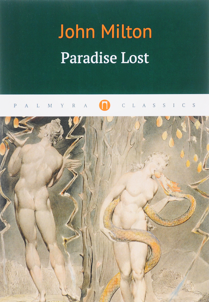 John Milton Paradise Lost виниловая пластинка paradise lost one second 20th anniversary