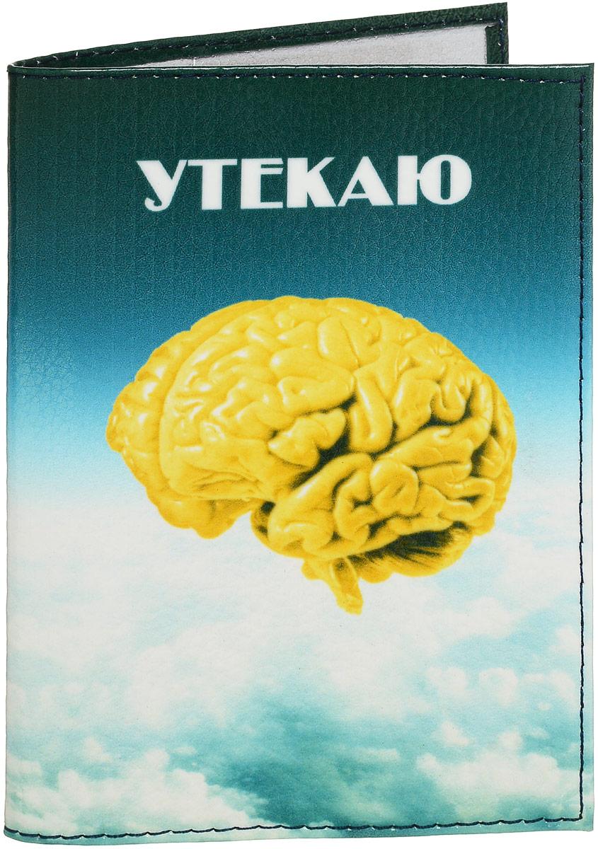 Обложка для паспорта Утекаю. 94214 обложка для паспорта яркая личность ozam389