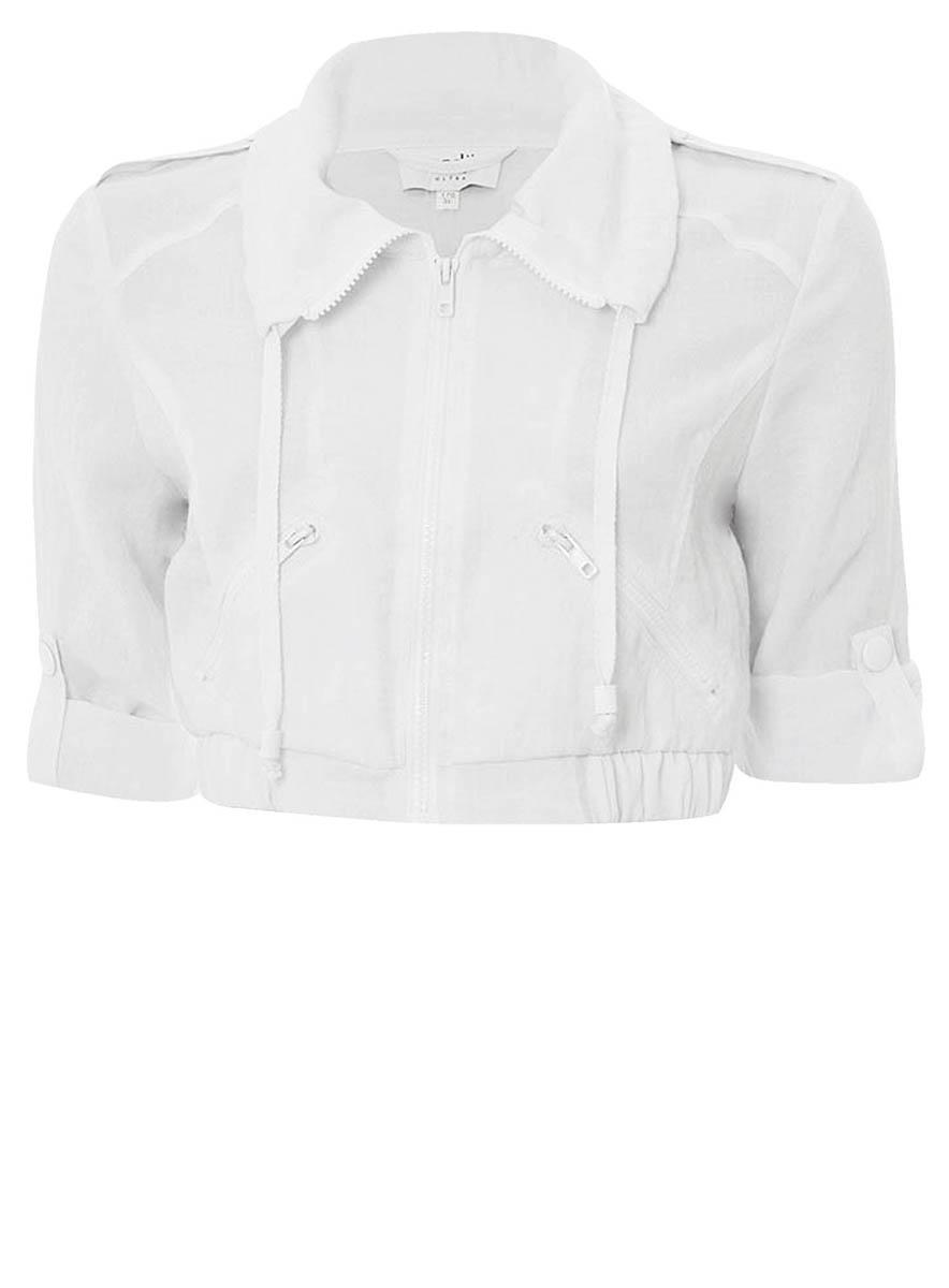 Куртка женская oodji Ultra, цвет: белый. 10303011/19625/1000N. Размер 34-170 (40-170)