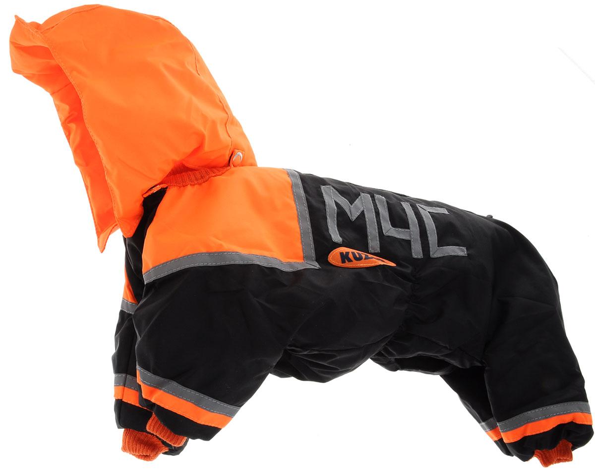 Комбинезон для собак Kuzer-Moda МЧС, для мальчика, утепленный, цвет: черный, оранжевый. Размер LKZ001681Комбинезон для собак Kuzer-Moda МЧС отлично подойдет для прогулок в прохладную погоду.Комбинезон изготовлен из прочной, ткани, которая сохранит тепло и обеспечит отличный воздухообмен. Комбинезон с капюшоном застегивается на кнопки, благодаря чему его легко надевать и снимать. Капюшон пристегивается при помощи кнопок. Ворот, низ рукавов и брючин оснащены резинками, которые мягко обхватывают шею и лапки, не позволяя просачиваться холодному воздуху. Изделие снабжено светоотражающей лентой. На пояснице имеются затягивающиеся шнурки, которые также не позволяют проникнуть холодному воздуху.Благодаря такому комбинезону простуда не грозит вашему питомцу, и он не даст любимцу продрогнуть на прогулке.Длина по спинке 32 см.Одежда для собак: нужна ли она и как её выбрать. Статья OZON Гид