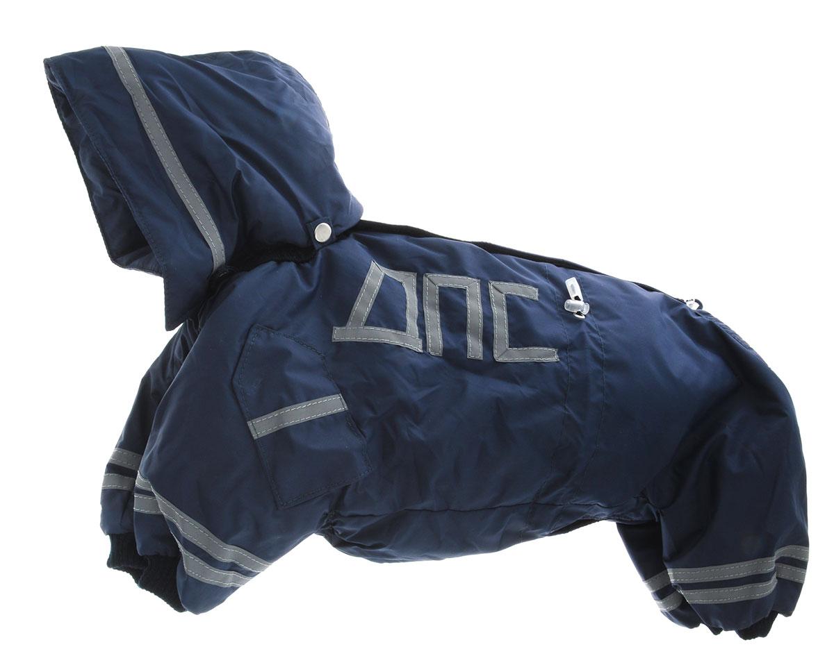 Комбинезон для собак Kuzer-Moda ДПС, для мальчика, утепленный, цвет: синий, серый. Размер LKZ002852Комбинезон для собак Kuzer-Moda ДПС стилизован под форму сотрудников автоинспекции. Изделие отлично подойдет для прогулок в прохладную погоду.Комбинезон изготовлен из прочной, ткани, которая сохранит тепло и обеспечит отличный воздухообмен. Комбинезон застегивается на кнопки, благодаря чему его легко надевать и снимать. Ворот, низ рукавов и брючин оснащены резинками, которые мягко обхватывают шею и лапки, не позволяя просачиваться холодному воздуху. Изделие снабжено светоотражающей лентой. На пояснице имеются затягивающиеся шнурки, которые также не позволяют проникнуть холодному воздуху.Благодаря такому комбинезону простуда не грозит вашему питомцу, и он не даст любимцу продрогнуть на прогулке.Одежда для собак: нужна ли она и как её выбрать. Статья OZON Гид