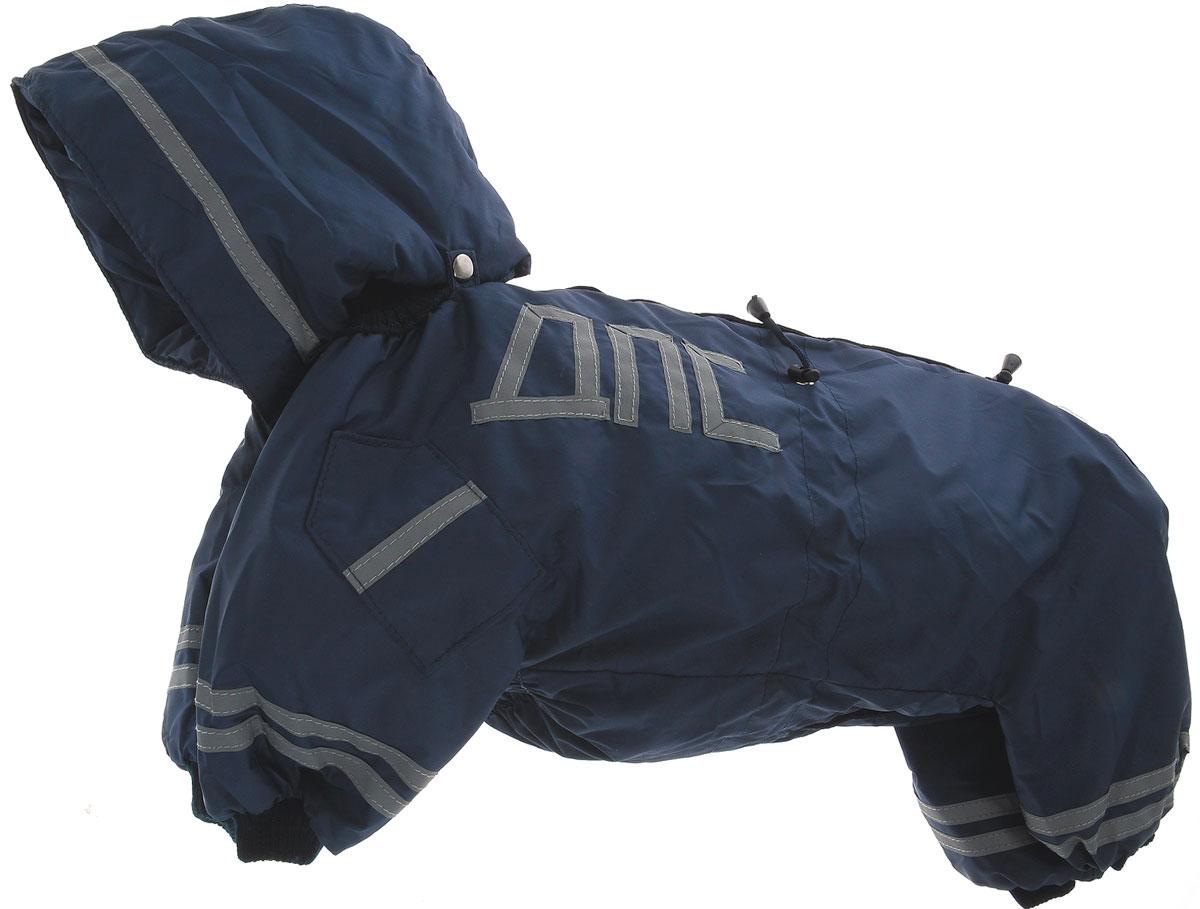 """Комбинезон для собак Kuzer-Moda """"ДПС"""", для мальчика, утепленный, цвет: синий, серый. Размер 27 XL"""