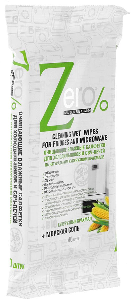 Салфетки влажные Zero, для СВЧ-печей и холодильников, 40 шт071-411-4535Влажные салфетки Zero для холодильников и микроволновых печей очищают и обезжиривают поверхности.Устраняют неприятные запахи и убивают бактерии. Применяются для очищения внутренних и внешних поверхностей холодильников и СВЧ-печей. Не оставляют следов и разводов, после обработки поверхностей не требуется ополаскивание водой. Кукурузный крахмал избавляет поверхности холодильников и СВЧ-печей от въевшийся грязи и жира, возвращает поверхностям утраченный блеск. Морская соль идеально справляется с застарелыми жирными пятнами и остатками пищи, возвращает чистоту и блеск поверхностям.Для достижения наилучшего результата протирайте поверхность до высыхания. Состав: вода очищенная, дипропиленгликольмонометиловый эфир, модифицированный крахмал, морская соль, неионогенное поверхностно-активное вещество, анионное поверхностно-активное вещество, гидроксид натрия, парфюмерная композиция, метилизотиазолинон, цетримониум бромид, натрия гидроскиметилглицинат, линалоол, лимонен.Товар сертифицирован.