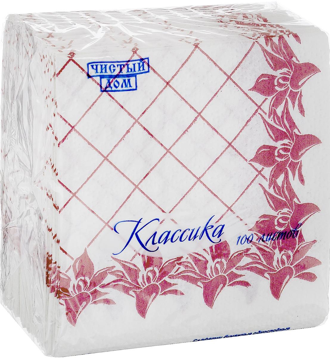 Салфетки бумажные Чистый дом Классика, однослойные, цвет: белый, розовый, 25 х 25 см, 100 шт4606920000043_белый, розовыйОднослойные салфетки Чистый дом Классика выполнены из 100% целлюлозы. Салфетки подходят для косметического,санитарно-гигиенического и хозяйственногоназначения. Нежные и мягкие. Салфетки украшеныузором.Размер салфеток: 25 х 25 см.
