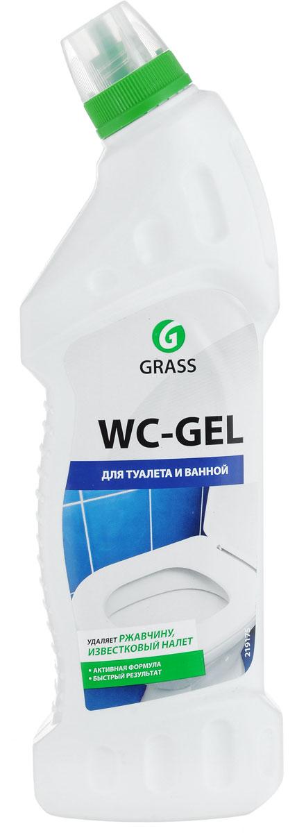 Чистящее средство для туалета и ванной Grass WC-Gel, 750 мл219175Кислотное моющее средство Grass WC-Gel предназначено для чистки унитазов, фаянсовых изделий, кафеля от известкового налета, подтеков ржавчины, солевых отложений. Средство способствует устранению неприятного запаха, убивает микробы. Гелеобразная структура обеспечивает экономичный расход.Не рекомендуется держать на хромированных деталях более 30 секунд.Товар сертифицирован.