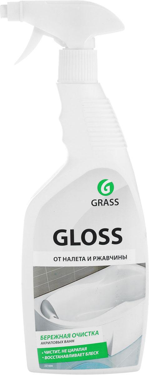 """Чистящее средство на основе лимонной кислоты Grass """"Gloss"""" предназначено для ванной комнаты. Подходит для чистки ванны, душевой кабины, унитаза, фаянсовых изделий, кафеля, сантехники, от известкового налета, подтеков ржавчины, мыльных разводов и солевых отложений. Рекомендовано для акриловых ванн. Эффективно и при этом бережно удаляет сложные и застарелые загрязнения. Придает поверхности чистоту и блеск, сохраняя эффект на несколько дней. На поверхностях, чувствительных к кислоте, держать не более 30 секунд.  Товар сертифицирован.  Как выбрать качественную бытовую химию, безопасную для природы и людей. Статья OZON Гид"""