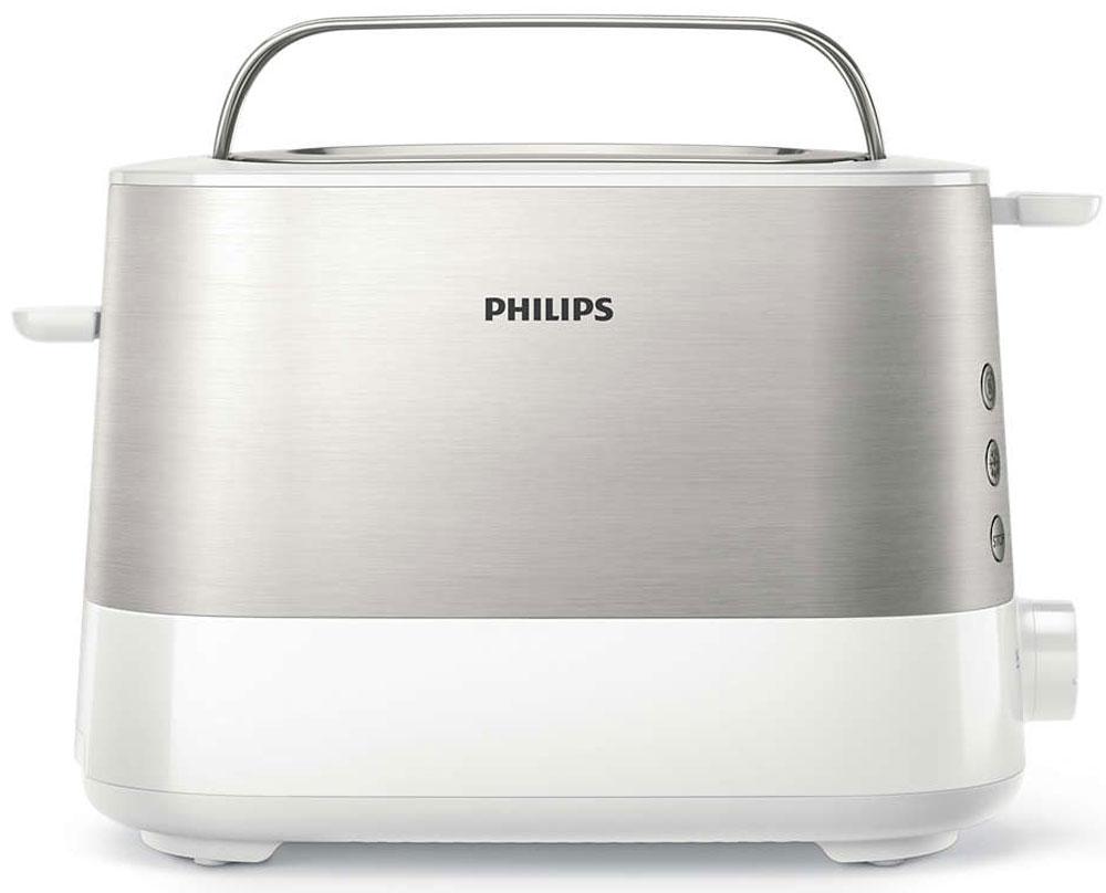 Philips HD2637/00 тостерHD2637/00Великолепные хрустящие тосты любой толщины благодаря тостеру Philips HD2637/00. Широкие отделения легко вмещают толстые и тонкие ломтики. Размер отделений увеличен на 10%. Механизм автоматического центрирования размещает и тонкие, и нарезанные вручную толстые ломтики прямо по центру, фиксируя их для равномерного обжаривания.Подъемник позволяет безопасно доставать небольшие ломтики. Функция позволяет приподнять небольшие кусочки хлеба, не обжигаясьВстроенная подставка для удобства подогрева блинчиков и булочекРежимы разогрева и разморозки для быстрого приготовления замороженных тостов/хлебаКнопка отмены позволяет в любой момент остановить приготовление тостовПростая очистка благодаря съемному поддону для крошекАвтоотключение для дополнительной защиты прибора от короткого замыканияКорпус тостера Philips не нагревается