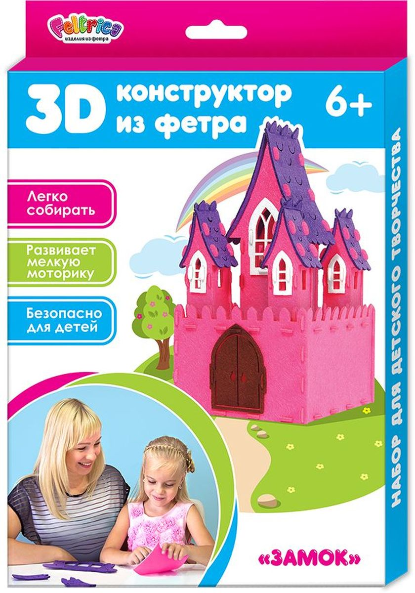 Feltrica 3D-конструктор из фетра Замок