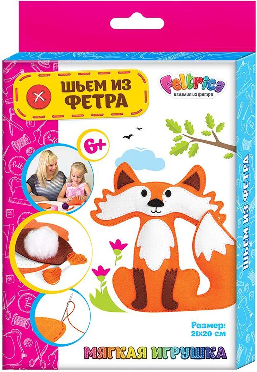 Feltrica Набор для шитья из фетра Набивная игрушка Лиса