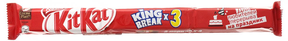 KitKat King Break шоколадный баточик, 87 г12271989Есть перерыв, есть KitKat! Идеальное сочетание молочного шоколада и хрустящей вафли. Уважаемые клиенты! Обращаем ваше внимание, что полный перечень состава продукта представлен на дополнительном изображении. Упаковка может иметь несколько видов дизайна. Поставка осуществляется взависимости от наличия на складе.
