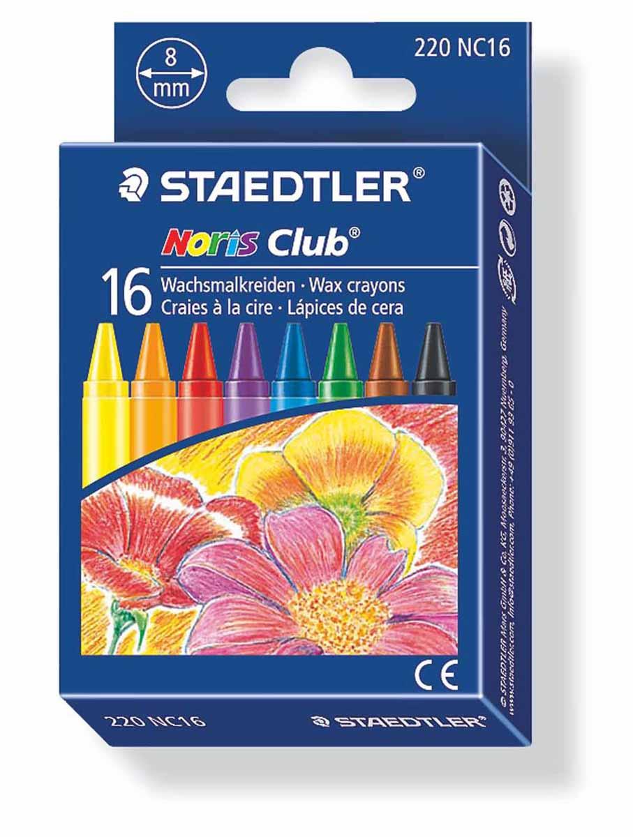 Staedtler Набор восковых мелков Noris Club 16 цветов220NC1604Набор восковых мелков Staedtler Noris Club содержит 16 ярких насыщенных цветов и оттенков. Мелки предназначены для рисования по бумаге, картону, стеклу, керамике, пластику. Не токсичны и абсолютно безопасны. Каждый мелок обернут в бумажную гильзу. Диаметр каждого мелка - 8 мм.