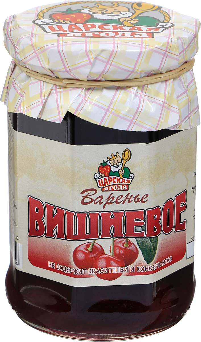Царская ягода Варенье вишневое, 370 г te gusto варенье из облепихи 430 г