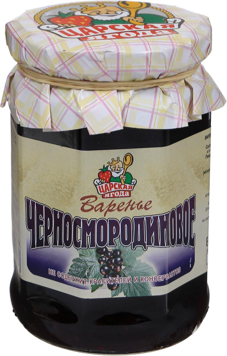 Царская ягода Варенье черносмородиновое, 370 г богородская трапеза варенье черносмородиновое 420 г