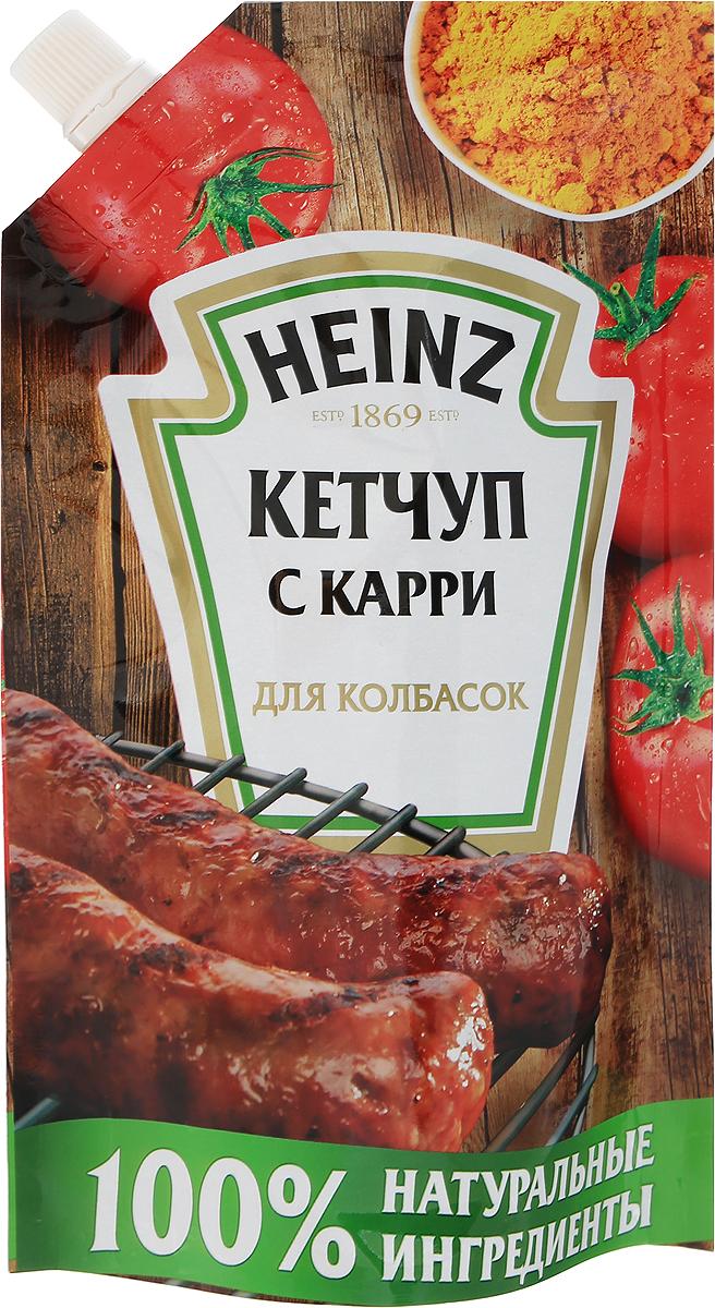 Heinz кетчуп с карри для колбасок, 350 г76006649Карривурст - жареная колбаска или сарделька под специальным соусом, одно из самых популярных блюд немецкой кухни.С новинкой от Heinz попробовать легендарное немецкое блюдо теперь можно, не выходя из дома!Сочность томатов в сочетании с пряностью карри и остротой кайенского перца создадут атмосферу настоящего Октоберфеста у вас дома.Уважаемые клиенты! Обращаем ваше внимание, что полный перечень состава продукта представлен на дополнительном изображении.
