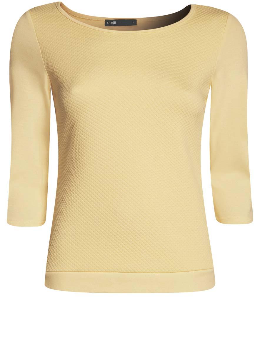 Джемпер женский oodji Ultra, цвет: светло-желтый. 14801057/42408/5000N. Размер L (48)14801057/42408/5000NДжемпер в круглым вырезом горловины и рукавами 3/4 выполнен из высококачественного материала.