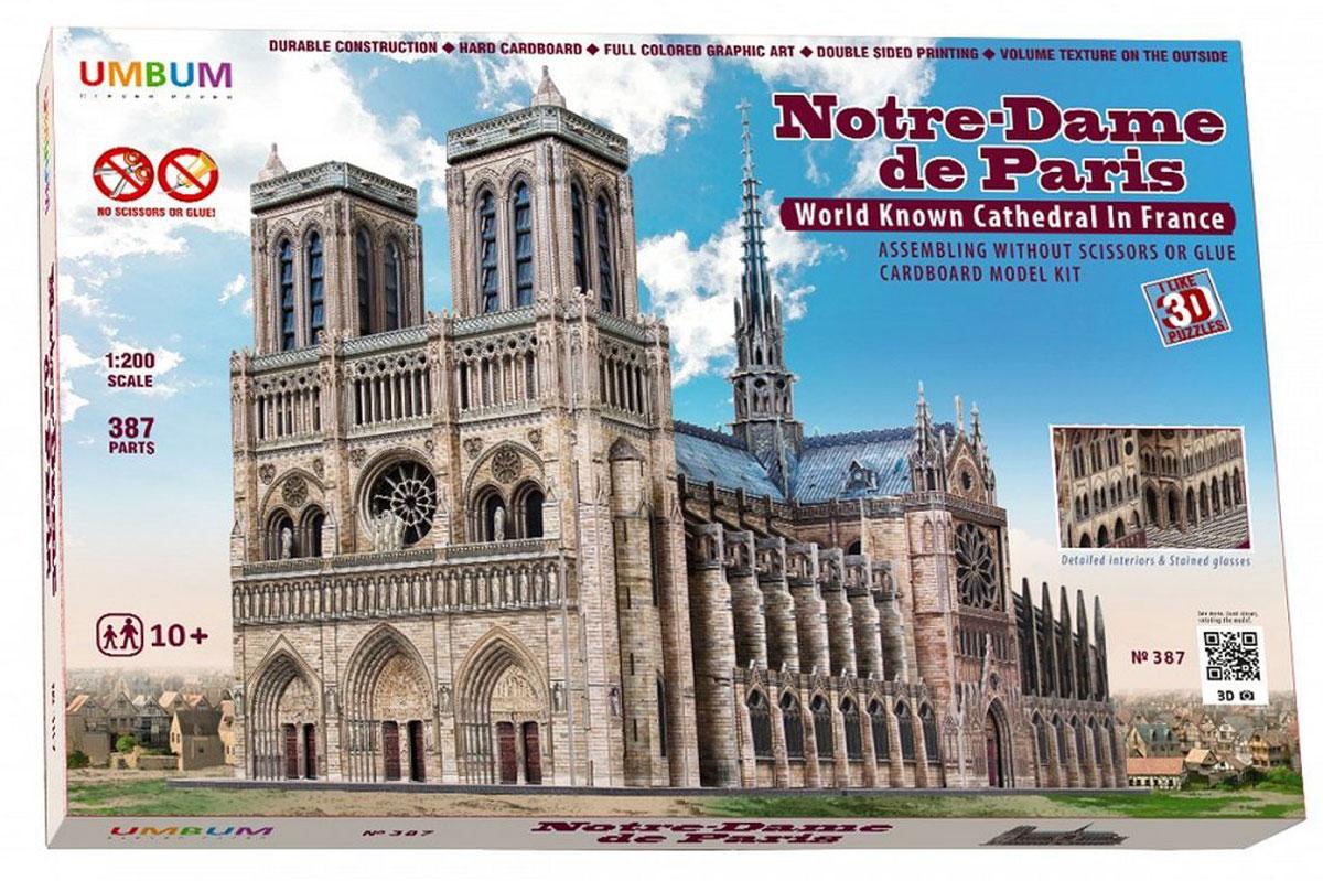 Умная бумага 3D пазл Нотр-Дам де Пари
