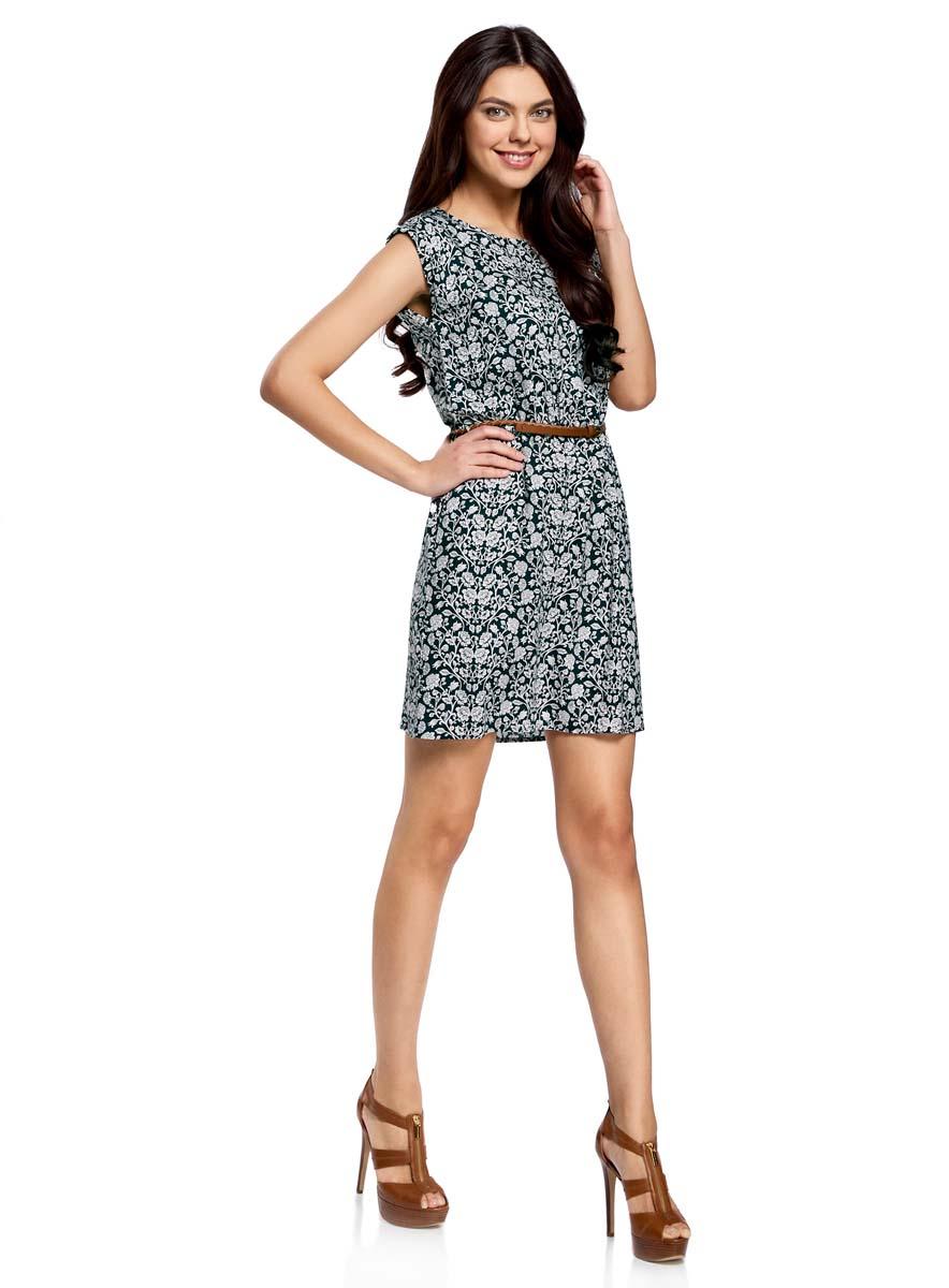 Платье oodji Ultra, цвет: темно-изумрудный, белый. 11910073-2/45470/6E12F. Размер 42-170 (48-170)11910073-2/45470/6E12FПлатье oodji Ultra выполнено из легкой струящейся ткани и оформлено оригинальным принтом. Модель мини-длины с круглым вырезом горловины и короткими рукавами дополнена двумя прорезными карманами на юбке.В комплект с платьемвходит узкий ремень из искусственной кожи с металлической пряжкой.