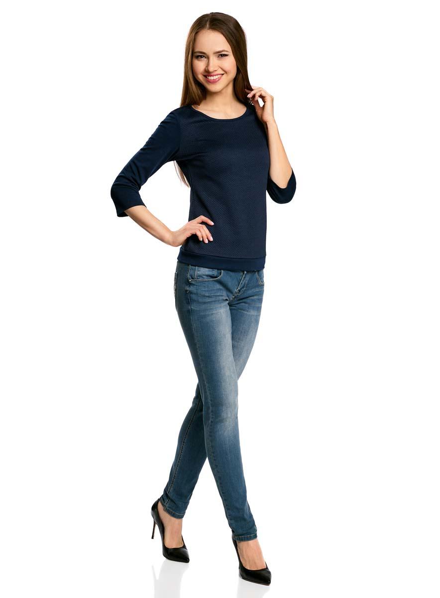Джемпер женский oodji Ultra, цвет: темно-синий. 14801057/42408/7900N. Размер L (48)14801057/42408/7900NДжемпер в круглым вырезом горловины и рукавами 3/4 выполнен из высококачественного материала.