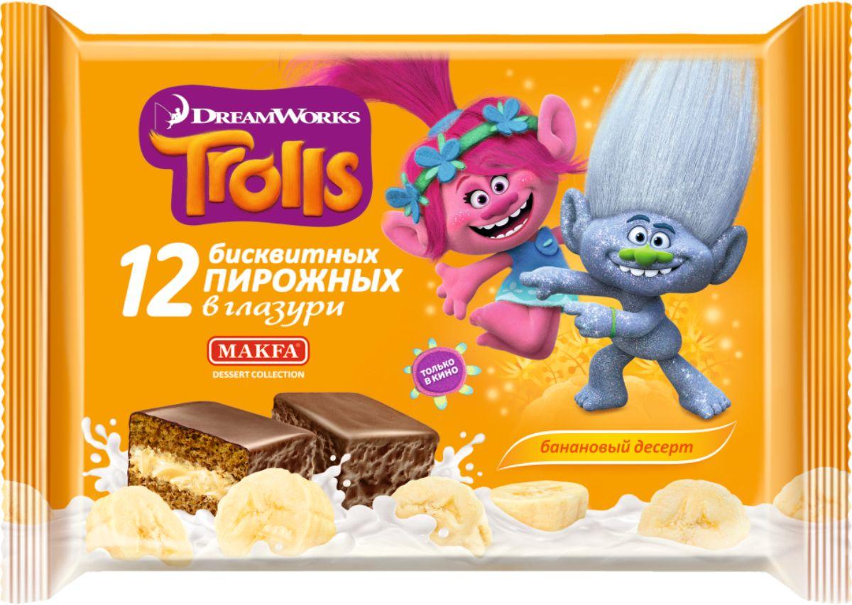 Makfa Trolls пирожное бисквитное Банановый десерт, 216 г70532Мягкий бисквит и много вкусной начинки Банановый десерт, а сверху пирожные покрыты молочной глазурью!Пирожные TROLLS содержат натуральные молочные, яичные и какао-продукты. Идеальное лакомство для детей и взрослых!