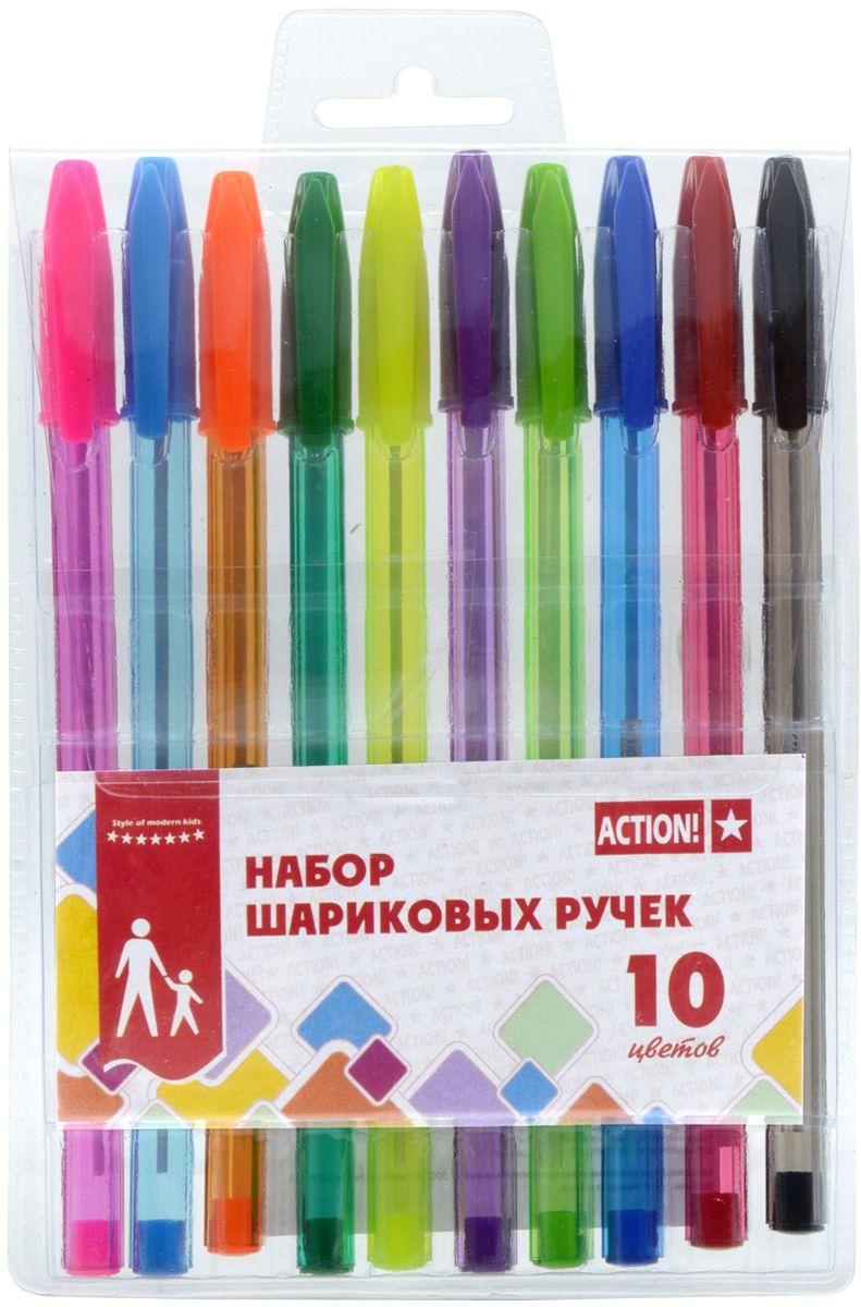 Action! Набор шариковых ручек 10 цветов ABP1001ABP1001Набор Action! содержит шариковые ручки 10 ярких сочных цветов. Ручки выполнены в корпусах из цветного пластика (цвет корпуса соответствует цвету чернил).