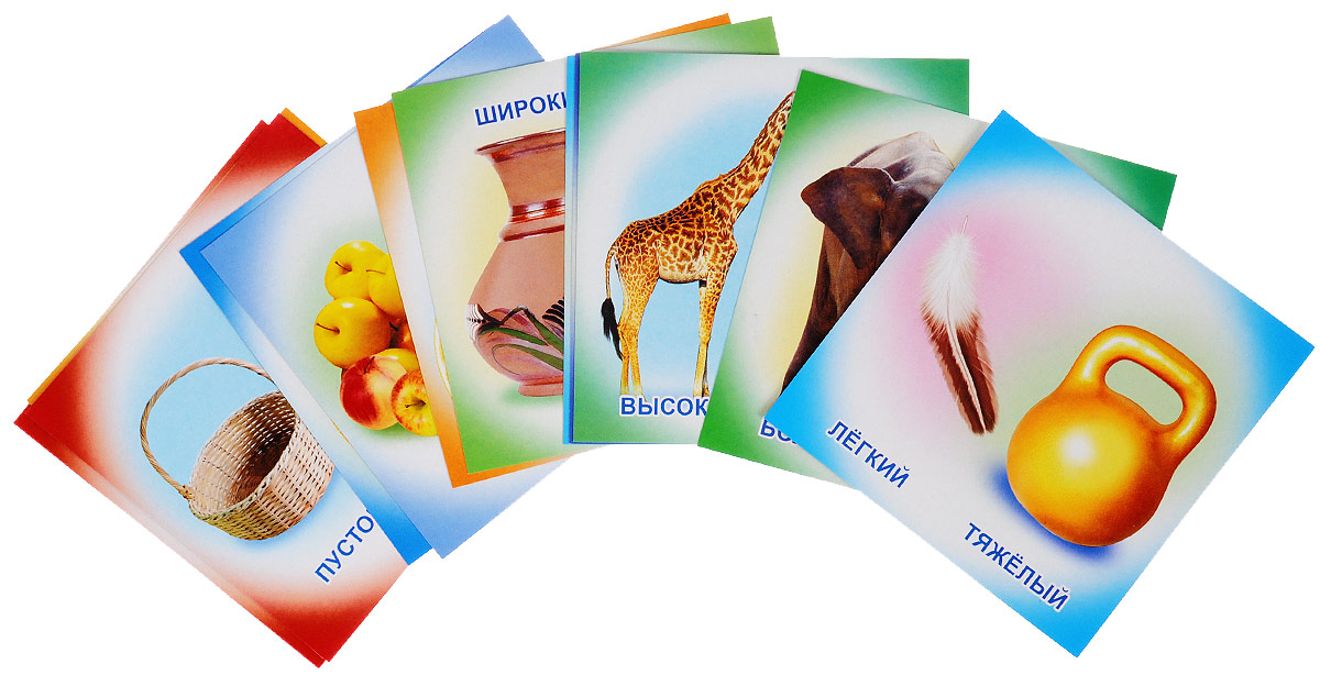 Сравнения (набор из 12 карточек) егор белько веселые научные опыты дома 25 развивающих карточек