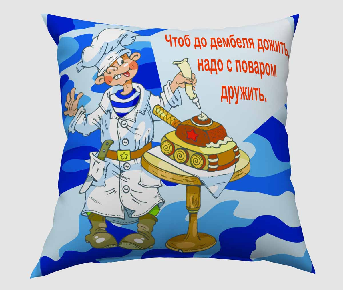 все цены на Подушка декоративная Сирень Дембель, 40 х 40 см