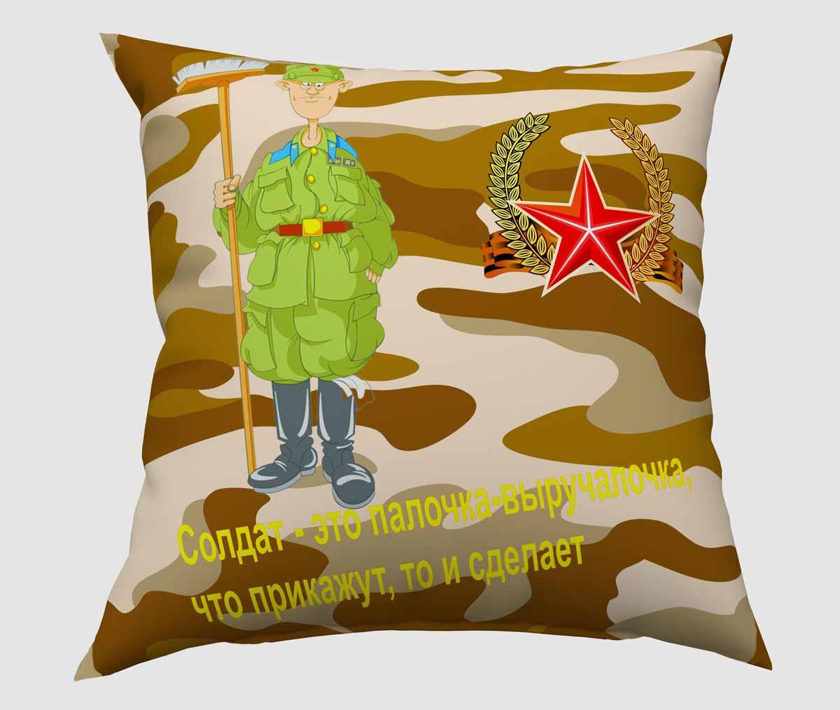 все цены на Подушка декоративная Сирень Солдат, 40 х 40 см