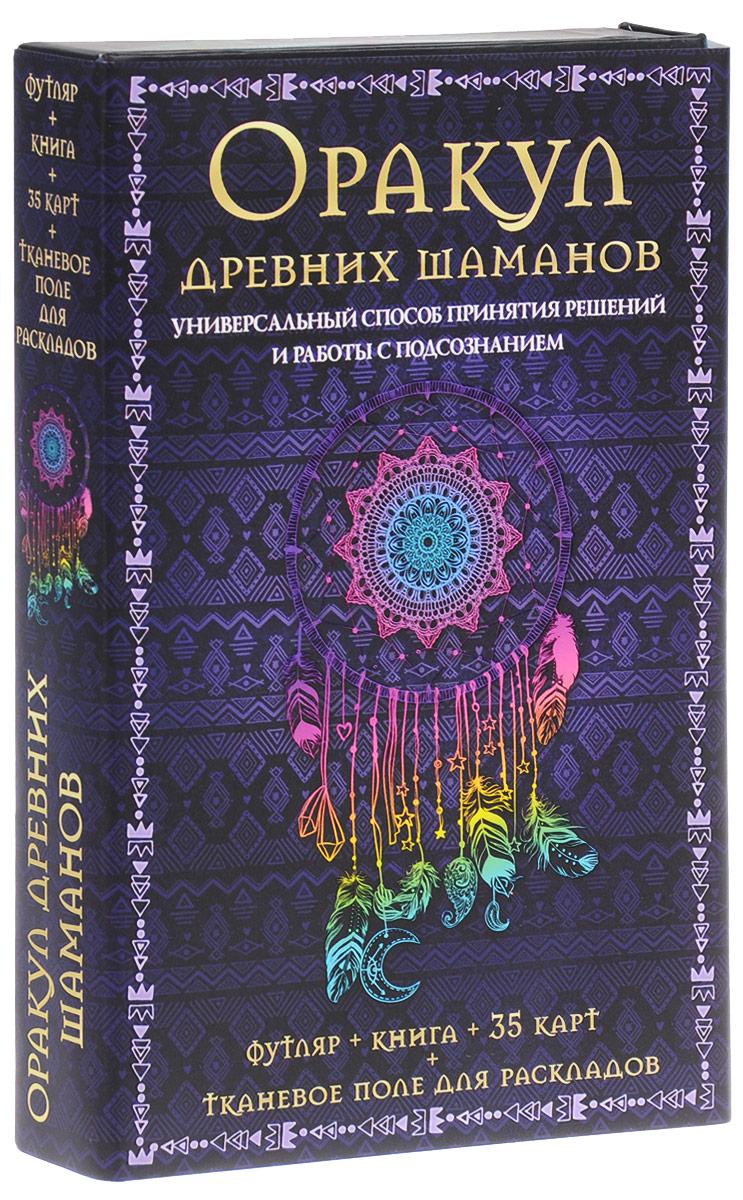 Оракул древних шаманов (книга, 35 карт, платок для гадания). Дэвид Карсон