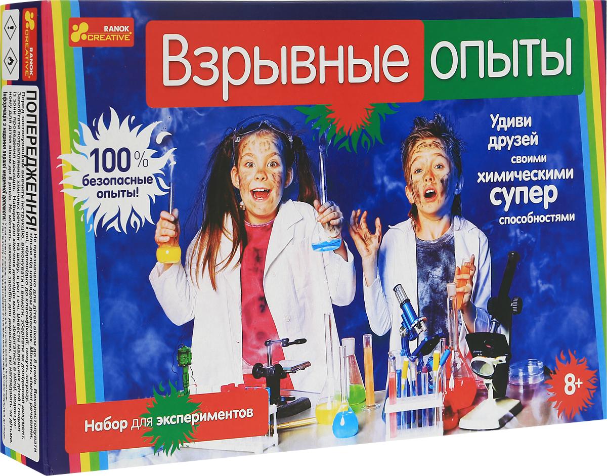Ranok Набор для экспериментов Взрывные опыты