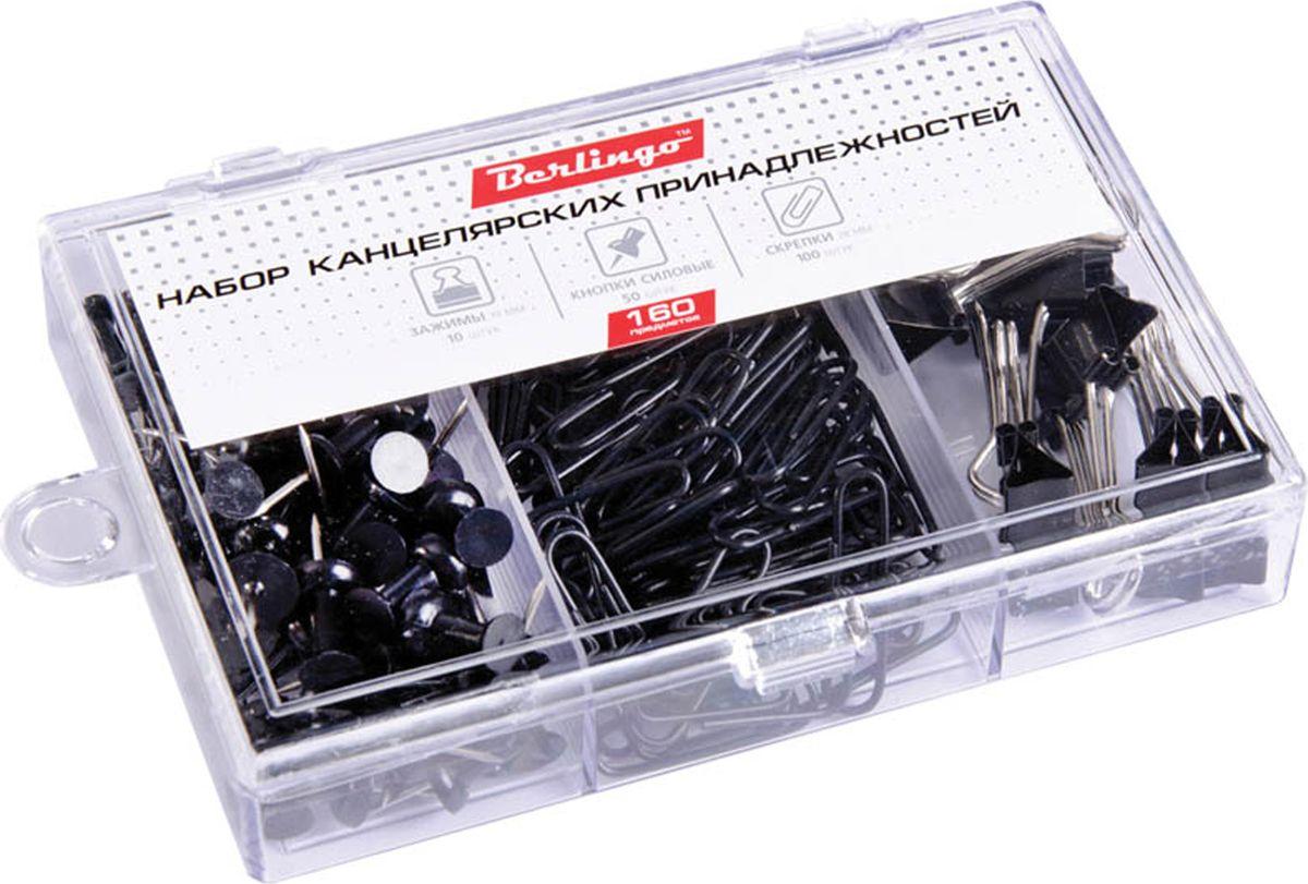 Berlingo Набор офисных принадлежностей 160 штMcn_16006Набор офисных принадлежностей Berlingo включает в себя: скрепки никелированные 32 мм (60 штук), зажимы 19 мм (6 штук), силовые кнопки (50 штук).Упаковка - пластиковый бокс с европодвесом.