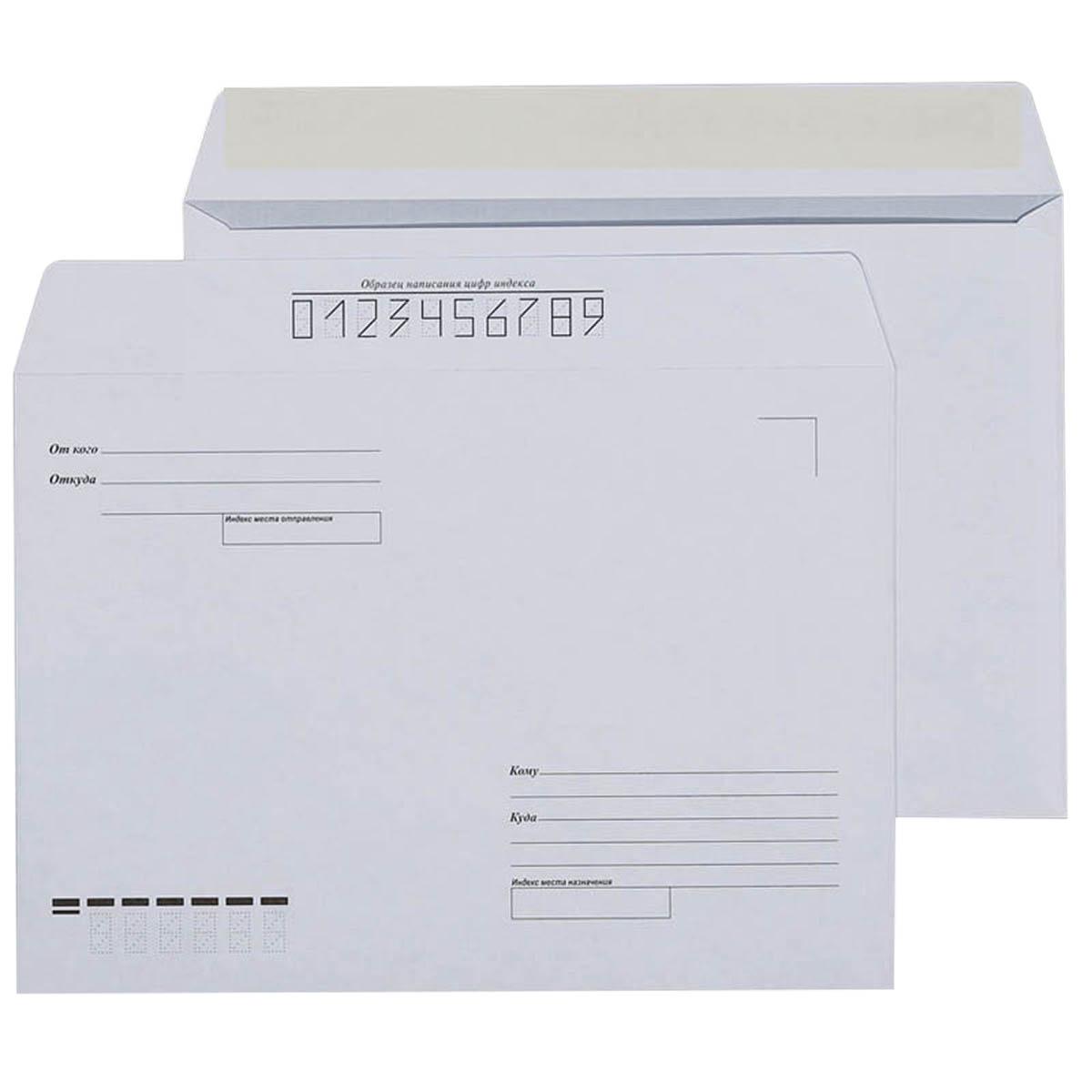 Конверт C5 с подсказом 200 шт