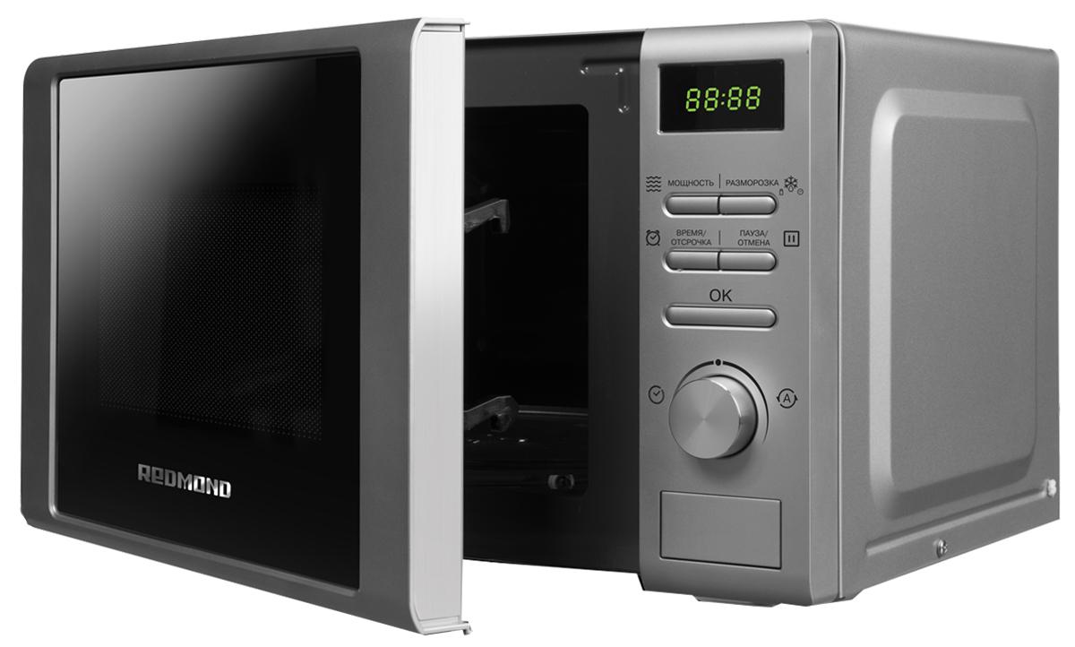 Redmond RM-2002D СВЧ-печьRM-2002DКомпактная микроволновая печь RM-2002D на 20 л в элегантном классическом дизайне отлично впишется в интерьер современной кухни ипорадует вас широким диапазоном возможностей и простотой в использовании!Микроволновую печь Redmond можно использовать как для разморозки или разогрева, так и для полноценного приготовления блюд.Удобные кнопки управления и настройки позволят быстро установить необходимую для реализации вашей кулинарной задумки мощность: на минимальной мощности RM-2002D будет готовить, как на медленном огне; промежуточные значения мощности подойдут для приготовления небольших порций основных блюд, тушения разнообразных продуктов; максимальная мощность предназначена для быстрого кипячения жидкостей, приготовления овощей, круп и пасты.Для любого из режимов можно задать время работы в диапазоне от 30 секунд до 95 минут. По истечении установленного вами времени RM- 2002D подаст звуковой сигнал, и вы сможете насладиться готовым блюдом. Особое полимерное покрытие внутренней камеры Smart Shellустойчиво к высоким температурам: оно не деформируется и не меняет цвет при регулярном нагреве, а в случае загрязнения его легко очистить.Микроволновая печь RM-2002D – это экономия времени, пространства и всегда блестящий результат приготовления!