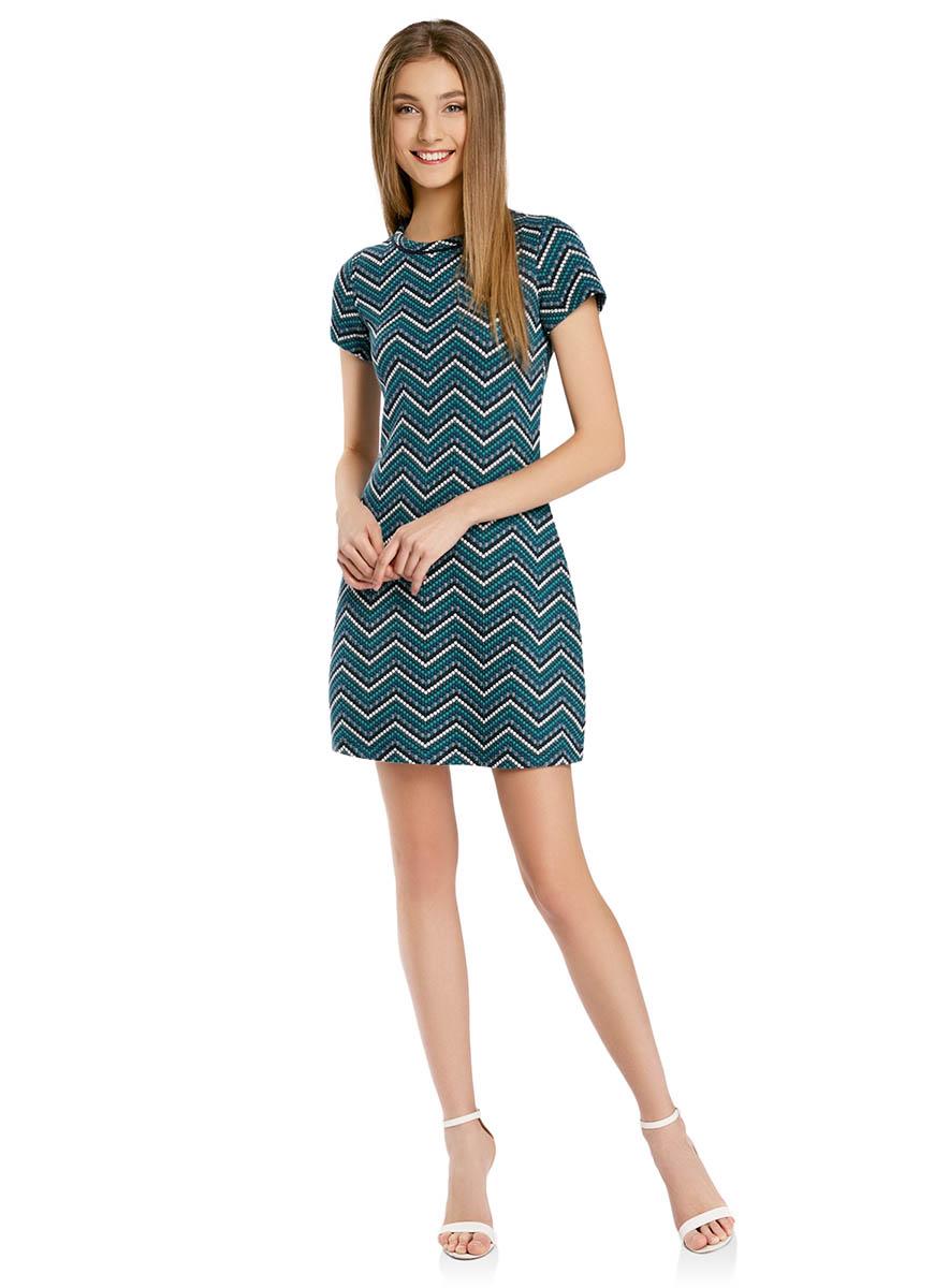 Платье oodji Ultra, цвет: темно-синий, изумрудный. 14000158-1/46478/796DS. Размер S (44)14000158-1/46478/796DSОригинальное платье oodji Ultra выполнено из плотного фактурного трикотажа с узором зигзаг. Приталенная модель мини-длины с круглым вырезом горловиныи короткими рукавами выгодно подчеркнет достоинства фигуры.