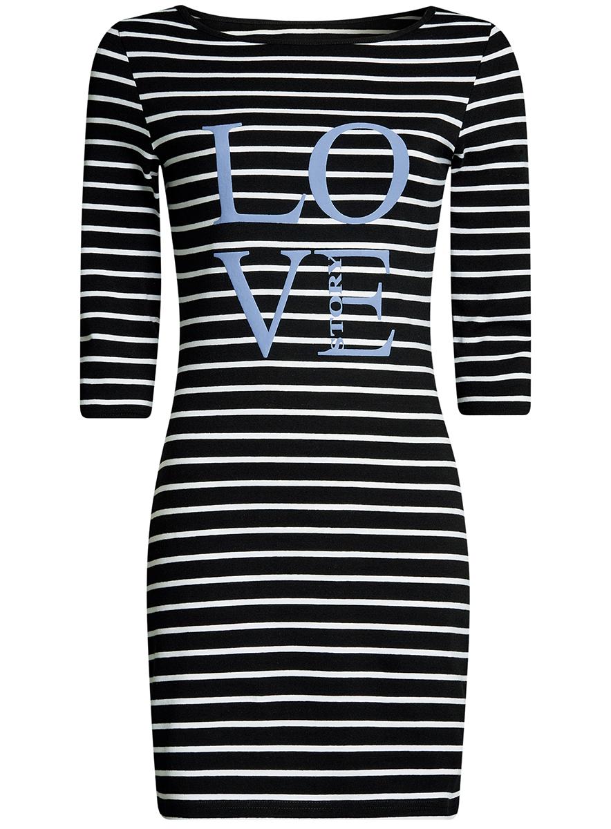 Платье oodji Ultra, цвет: черный, белый. 14001071-13/46148/2910S. Размер L (48-170) платье oodji collection цвет черный белый 24001104 1 35477 1079s размер l 48