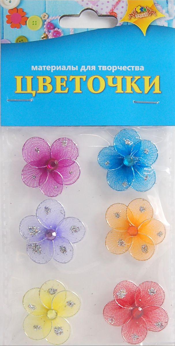 Апплика Набор для декорирования Цветочки маленькие