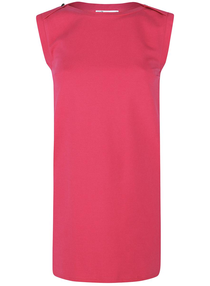 Платье oodji Ultra, цвет: фуксия. 14005074-1B/46149/4700N. Размер XXS (40-170)