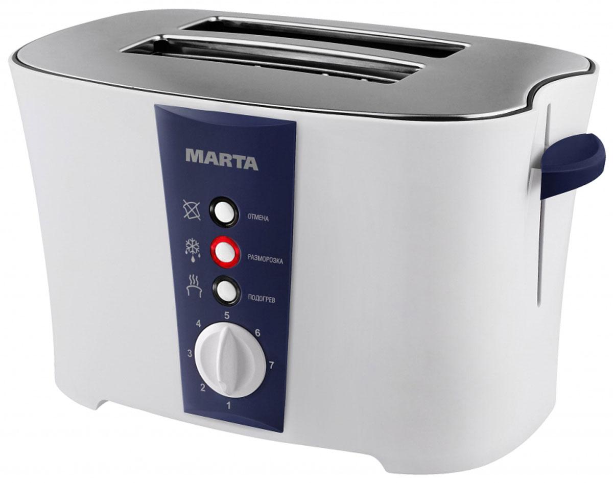 Marta MT-1709, Dark Blue тостерMT-1709Тостер Marta MT-1709 в корпусе из термостойкого пластика с подсветкой кнопок и плавной регулировкой мощности. 7 режимов обжаривания позволят получить хрустящие равномерно обжаренные тосты из любых сортов хлеба - от светлого пшеничного до темного ржаного. Благодаря функции подогрева остывшие тосты станут снова горячими и аппетитными, а для использования замороженного хлеба используйте функцию разморозки. Тостер оснащен двумя отсеками для одновременного обжаривания двух кусочков хлеба, а съемный поддон для крошек существенно упрощает его очистку. Функция автоматического отключения тостера при перегреве исключает риск его повреждения, а материал корпуса – опасность обжечься. Тостер удачно впишется в дизайн любой кухни и наполнит ее великолепным ароматом обжаренного хлеба.