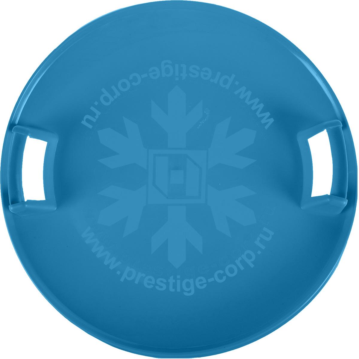Санки-ледянки Престиж Экстрим, с пластиковыми ручками, цвет: голубой, диаметр 58 см336911Любимая детская зимняя забава - это катание с горки. Яркие санки-ледянки Престиж Экстрим станут незаменимым атрибутом этой веселой детской игры. Санки-ледянки Престиж Экстрим - это специальная пластиковая тарелка, облегчающая скольжение и увеличивающая скорость движения по горке. Круглая ледянка выполнена из прочного морозоустойчивого пластика и снабжена двумя удобными пластиковыми ручками, чтобы катание вашего ребенка было безопасным. Отличная скорость, прочный материал и спуск, который можно закончить сидя спиной к низу горки - вот что может предоставить это изделие! Благодаря малому весу, ледянку, в отличие от обычных санок, легко нести с собой даже ребенку.