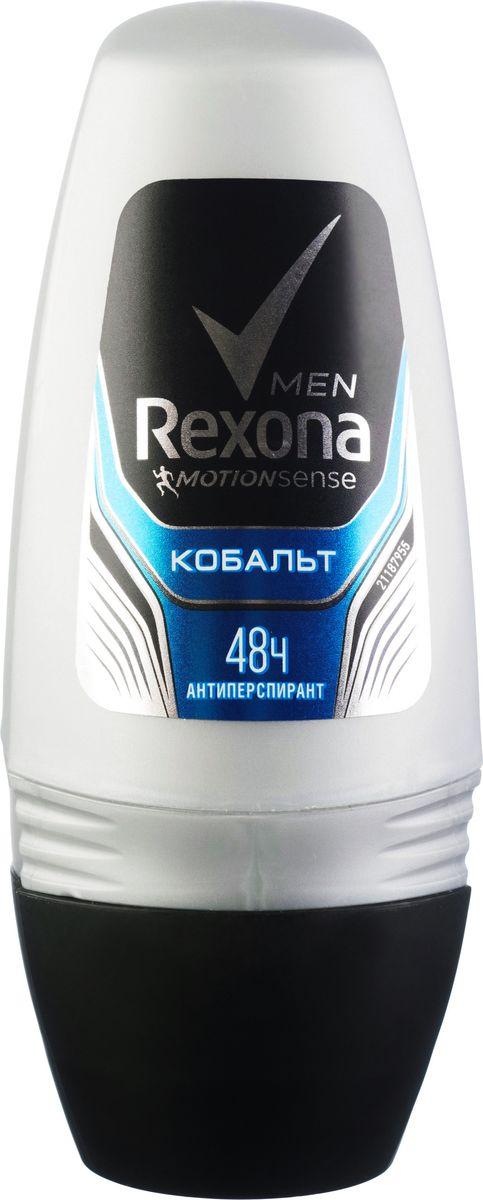 Rexona Men Motionsense Антиперспирант ролл Кобальт 50 мл67003516Сильный и энергичный аромат с пряными нотками трав и кедра.