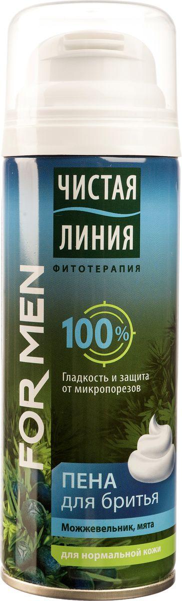 Чистая Линия Фитотерапия for Men Пена для бритья Для нормальной кожи 200 мл1106080221Пена для бритья защищает и ухаживает. Новая формула предотвращает сухость и стянутость кожи. Мягко ухаживает за кожей и улучшает ее состояние.