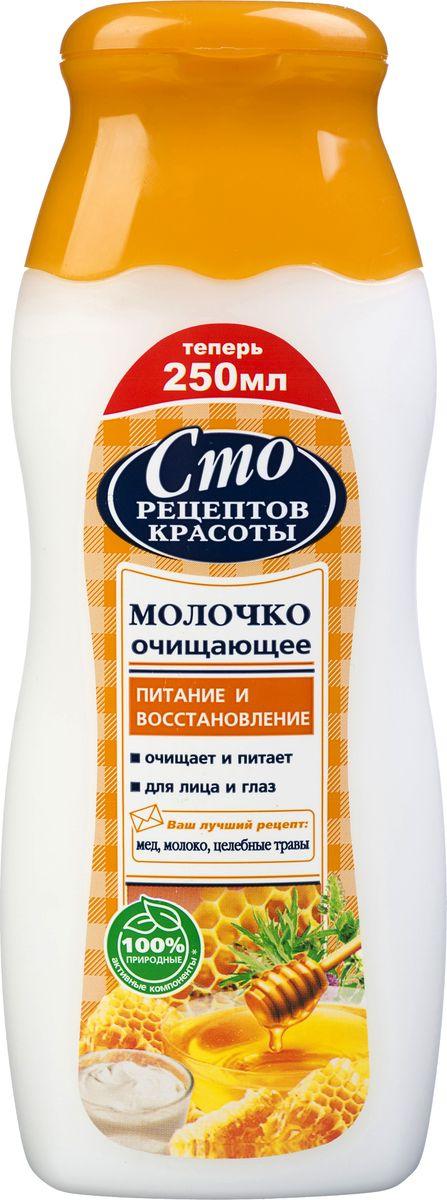 Сто рецептов красоты Молочко для умывания Питание и восстановление 250 мл110257125Питание кожи - это восстановление ее внутренних процессов. Это восполнение недостатка питательных веществ, в результате чего кожа снова выглядит здоровой. Очищающее молочко по Вашему лучшему рецепту на основе меда, молока и целебных трав мягко очищает кожу от загрязнений, устраняет сухость и чувство стянутости. Активные компоненты увлажняют и успокаивают кожу, делают ее мягкой и шелковистой. Результат: ухоженная красивая кожа!