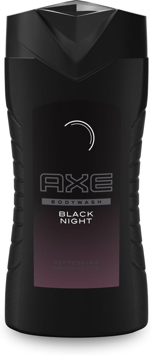 Axe Гель для душа Black night 250 мл67014083Аромат грандиозных ожиданий, спонтанных решений и смелых поступков появится в линейке AXE в январе 2016 года. Новые гель для душа и дезодорант AXE Black Night объединят в себе впечатления самой непредсказуемой ночи.В 2016 году Axe откроет дверь в новый, интригующий, непредсказуемый мир ночи. Чем эта ночь закончится? Кто знает. Но ты точно знаешь, как ее начать. Уже в январе премиальную линейку мужских средств AXE Black пополнит новый утонченный аромат AXE Black Night.AXE Black Night — это истории, которые будешь пересказывать годами, встречи, которые невозможно забыть, события, которые не хватало смелости даже представить… Окутывая обаянием интриги, Black Night освещает только неизведанные и далекие от надоевшей рутины пути.Аромат спонтанности AXE Black Night был создан любимым парфюмером модных домов Энн Готлиб и экспертами парфюмерного дома Firmenich. Пробуждая чувства утонченными пряными нотами имбиря и кардамона, он остается на теле до самого утра, сохраняя твой стиль лучше громких фраз — в тихих отголосках кашемирового дерева и амбры.AXE Black Night - новый аромат 2016 года.AXE Black Night - это истории, которые будешь пересказывать годами, встречи, которые невозможно забыть, события, которые не хватало смелости даже представить… Окутывая обаянием интриги, AXE Black Night освещает только неизведанные и далекие от надоевшей рутины пути.Аромат спонтанности AXE Black Night был создан любимым парфюмером модных домов Энн Готлиб и экспертами парфюмерного дома Firmenich. Пробуждая чувства утонченными пряными нотами имбиря и кардамона, он остается на теле до самого утра и сохраняет твой стиль лучше громких фраз - в тихих отголосках кашемирового дерева и амбры.