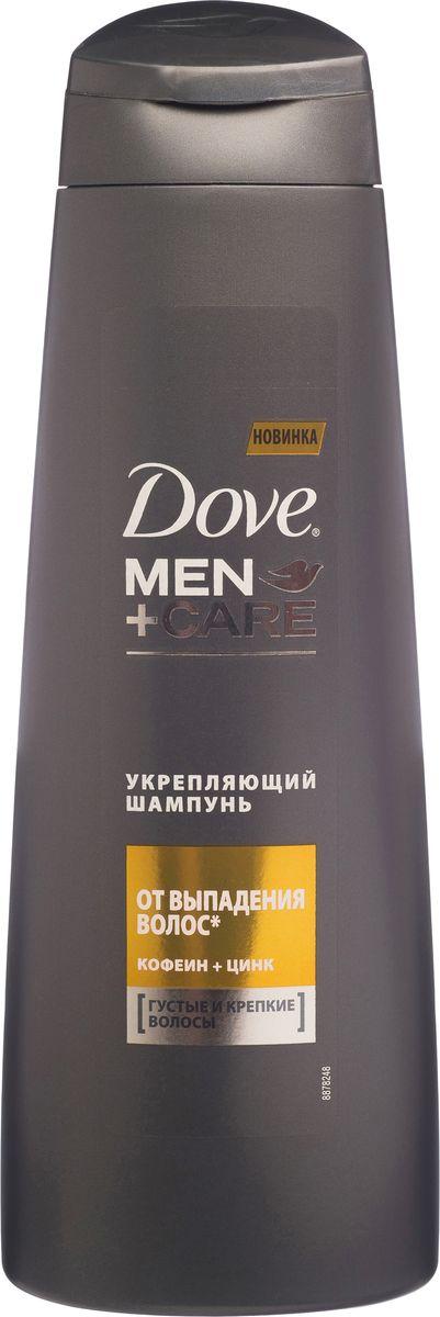 Dove Men+Care Шампунь мужской укрепляющий От выпадения волос Кофеин и цинк 250 мл65421677/8889584Укрепляющий шампунь Dove Men+Care От выпадения интенсивно сокращает потерю волос, уменьшая их ломкость, для увеличения густоты и придания волосам здорового вида. Кофеин известен своей способностью проникать в волосяные луковицы и оказывать стимулирующее действие. Товар сертифицирован.