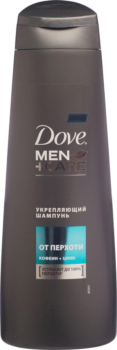 Dove Men+Care Шампунь От перхоти 250 мл65421675/8889536Укрепляющий шампунь Dove Men+Care От перхоти эффективно очищает волосы, удаляя перхоть и придавая волосам здоровый привлекательный вид. Это происходит благодаря формуле с ухаживающими компонентами, которые активно воздействуют не только на волосы, но и на кожу головы, препятствуя повторному появлению перхоти с каждым применением. Товар сертифицирован.