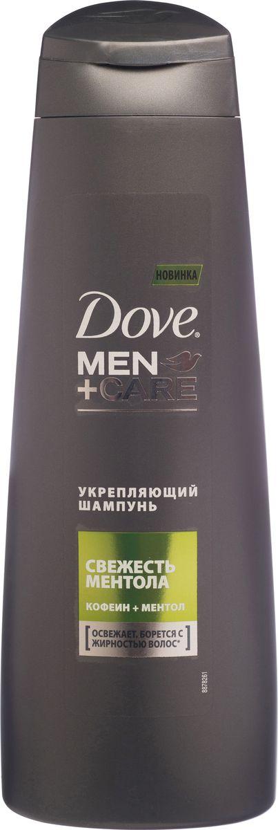Dove Men+Care Шампунь мужской Свежесть ментола Укрепляющий 250 мл marlies moller energy шампунь укрепляющий для мужчин energy шампунь укрепляющий для мужчин