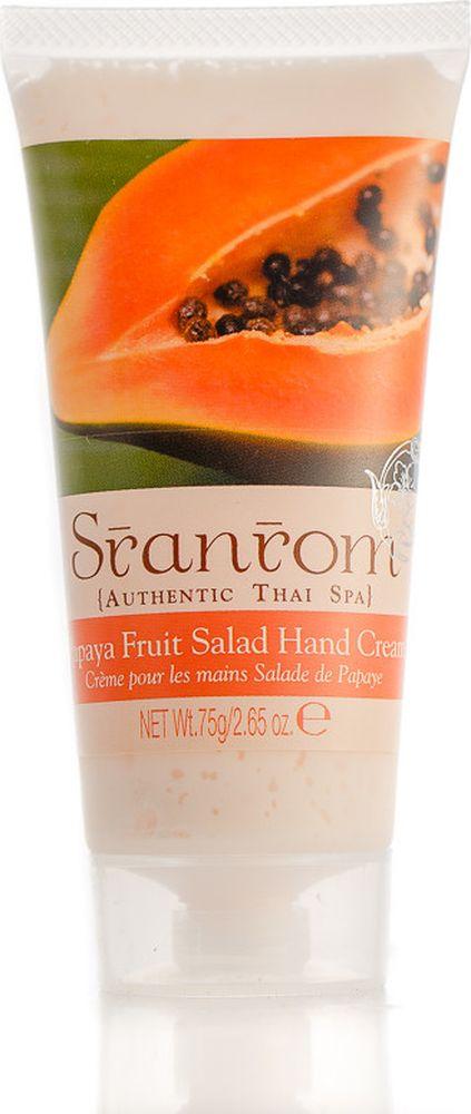 Sranrom Крем для рук Фруктовый салат из Папаии 75 гр105-8008Успокойте и защитите свои уставшие пересушенные руки с нашей удивительной и незаменимой Папайей, мгновенно впитывающейся и богатой витаминами А и С, смягчающими и питающими чувствительную кожу рук. Чтобы получился этот восхитительный крем для рук, мы смешали папайю, манго, сочный ананас и тропический мангостин - вместе они делают ваши руки потрясающе мягкими и ароматно пахнущими тропическими фруктами. Применение: втирайте крем массажными движениями, после очищения рук или в любое время, когда это необходимо. Основные ингредиенты: экстракты папайи, манго, мангостина, ананаса, масло жожоба. Содержание натуральных компонентов около 90,5%