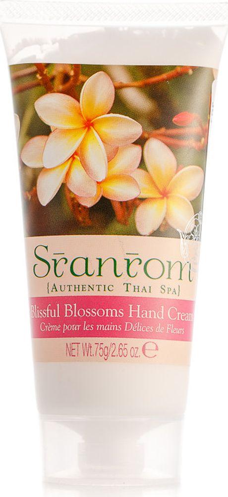 Sranrom Крем для рук Блаженные цветы 75 гр108-8010Аромат цветов, растущих в Таиланде, незабываем и восхитителен. Чтобы почувствовать его, совсем не обязательно ехать в эту далекую страну. Достаточно начать пользоваться кремом для рук «Блаженные цветы» от Sranrom.Чувственный и сладкий аромат иланг-иланга и чампаки в креме для рук «Блаженные цветы» подарит Вам ощущение тепла, спокойствия и умиротворения. Манящий запах цветов в нем сочетается с увлажняющим действием экстрактов еще пяти растений. Такой продукт дарит отличное настроение, наполняет положительными эмоциями.Чтобы ощутить великолепный эффект от применения крема, достаточно нанести его небольшое количество на чистую кожу рук и легкими движениями втереть. В составе этого косметического средства содержится около 92,5 % натуральных ингредиентов. Основными из них являются жасмин, чампака, индийский лотос, иланг-иланг и индийская мушмула.