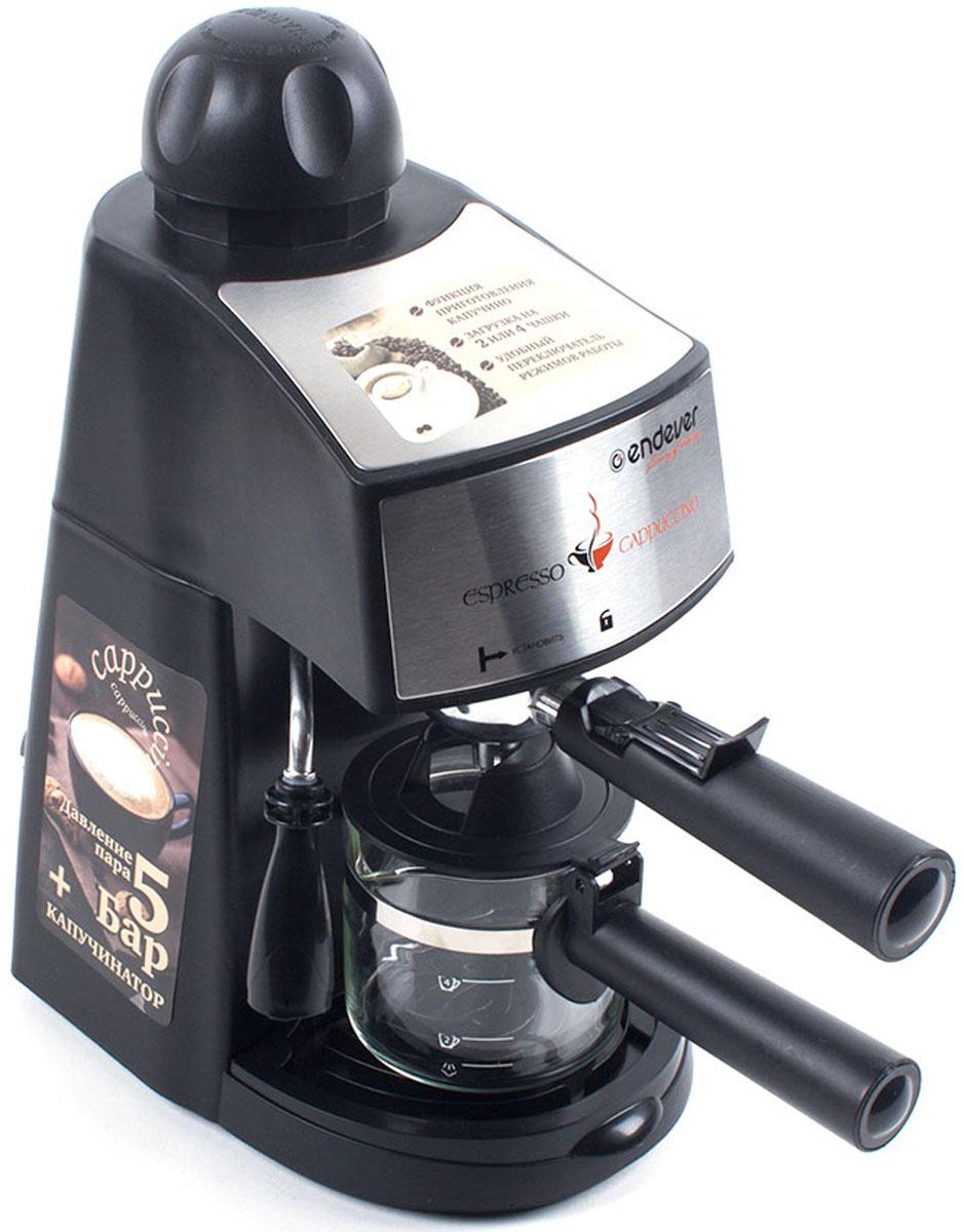 Endever Costa-1050 кофеваркаCosta-1050Вы любите побаловать себя чашечкой горячего кофе эспрессо? Или Вы в восторге от капучино с воздушной молочной пенкой?Рожковая кофеварка Endever Costa-1050 приготовит Ваш любимый напиток из молотых зерен под высоким давлением пара. Кофе, приготовленный таким способом, сохраняет максимальное количество полезных и ароматических веществ. Кроме того, при высоком давлении воды экстрагируется до 25% кофейной субстанции, вместо обычных 15–18%, что позволяет примерно на треть снизить расход кофейных зерен.С помощью рожковой кофеварки Endever Costa 1050 можно приготовить не только кофе эспрессо, но и множество других популярных напитков на его основе, например: капучино, латте, лунго, эспрессо итальяно.