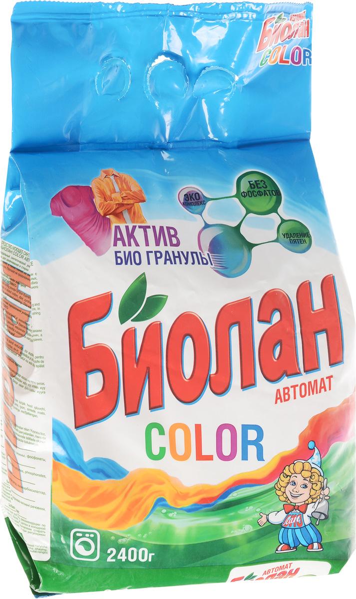 Порошок стиральный Биолан Color, автомат, для цветного белья, 2,4 кг mm6 maison margiela повседневные брюки